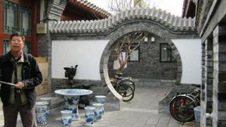 31Wu courtyardcomp