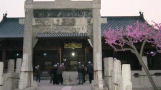 117Great Mosque of Xi'an, call to evening prayer